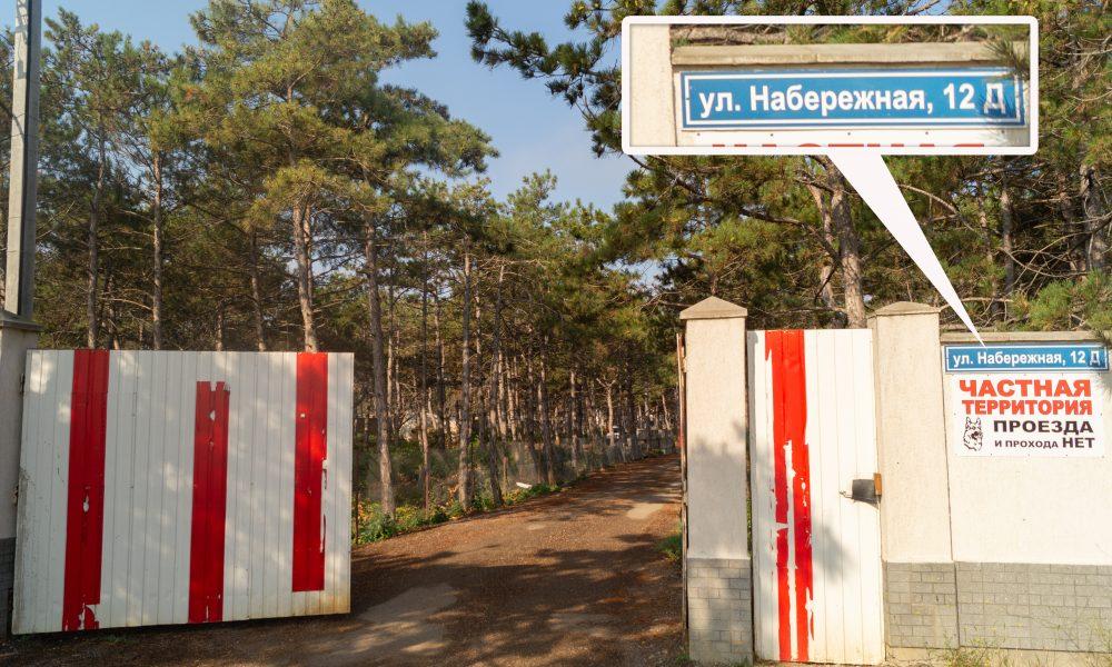 Главный въезд на территорию гостевого дома со стороны трассы.