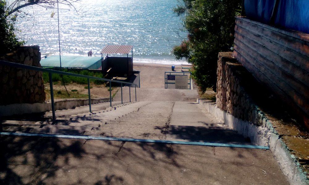 Спуск по лестнице к пляжу.